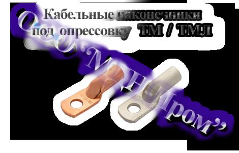 медный лист купить в москве